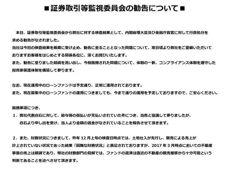 170324_gyouseishobun1(2)111.jpg