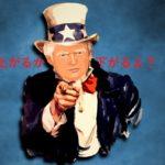 +91万円 2020年8月の損益。そろそろ大統領選が気になる季節。10月のVIX先物が33.47!?